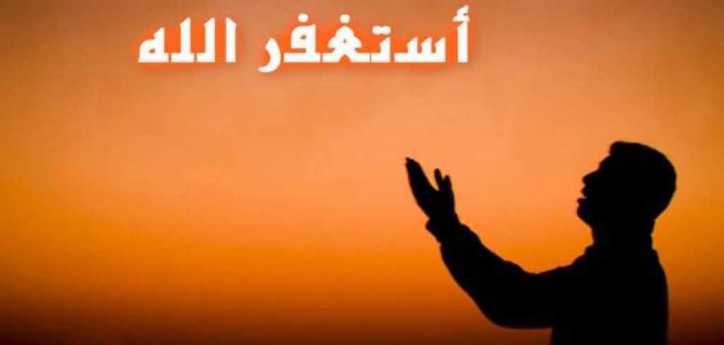 Pemuda tersesat dari kalangan sahabat, bernama Abu Lubabah
