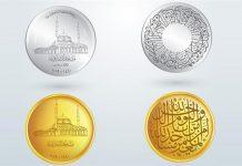 Negara Pengguna Mata Uang Dinar