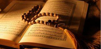 istikharah dengan Al-Quran