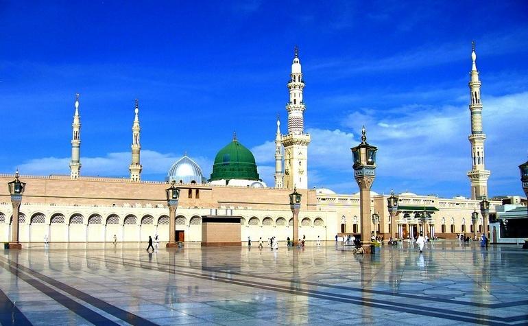 Memberi Nama Masjid