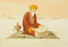 surah al-Fath di hari pertama Ramadan