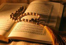 doa setelah tadarus Al-Quran